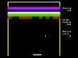 Логотип Emulators Breakout [SSD]